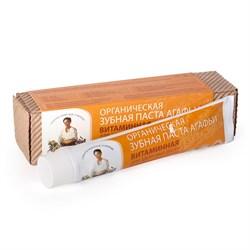 Рецепты бабушки Агафьи Органическая витаминная зубная паста для здоровья десен 75 мл - фото 5897