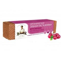 Рецепты бабушки Агафьи Органическая брусничная зубная паста для укрепления эмали - фото 5898