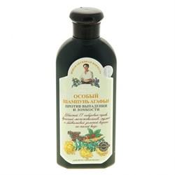 Рецепты бабушки Агафьи Особый Шампунь Агафьи против выпадения и ломкости волос - фото 5924
