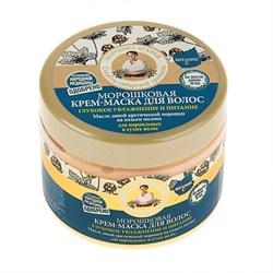 Рецепты Бабушки Агафьи на 5 соках Маска для волос морошковая Глубокое увлажние и питание 300 мл - фото 5941