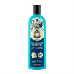 Рецепты Бабушки Агафьи на 5 соках Шампунь для волос морошковый Увлажнение и восстановление - фото 5943