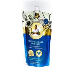 Рецепты Бабушки Агафьи на 5 соках Бальзам для волос морошковый Увлажнение и восстановление дой-пак - фото 5962
