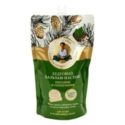 Рецепты Бабушки Агафьи на 5 соках Бальзам-настой для волос кедровый Питание и укрепление, дой-пак 500 мл - фото 5964