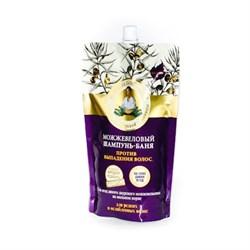 Рецепты Бабушки Агафьи на 5 соках Шампунь-баня против выпадения волос можжевеловый, дой-пак - фото 5965