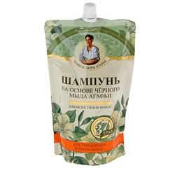 Травы и сборы на черном мыле Агафьи Шампунь для укрепления и роста волос дой-пак 500 мл - фото 5974
