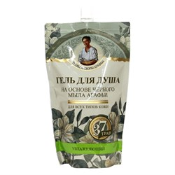 Травы и сборы на черном мыле Агафьи Гель для душа увлажняющий дой-пак - фото 5976