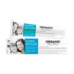 Organic People Паста зубная Super Air Flow 100 мл - фото 6103