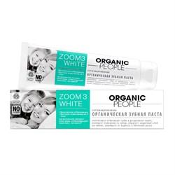 Organic People Паста зубная Zoom 3 White 100 мл - фото 6107