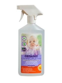 Organic People Эко спрей для стекол и зеркал 500 мл - фото 6113