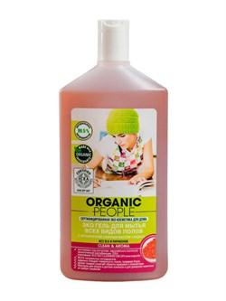 Organic People Эко гель для мытья всех видов полов 500 мл - фото 6115