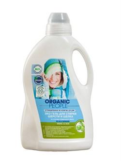 Organic People Эко гель для стирки шерсти и шелка 1,5 л - фото 6118