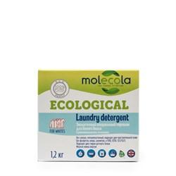 Molecola Стиральный порошок для белого белья с растительными экзимами 1,2 кг - фото 6336