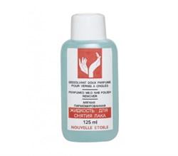 Новая Заря Жидкость для снятия лака Мягкая парфюмированная 125 мл - фото 6351