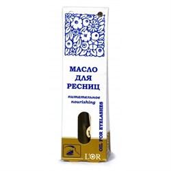 DNC L'OR Масло для ресниц и бровей питательное 12 мл - фото 6516