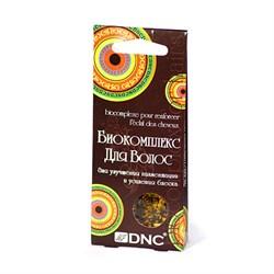 DNC Биокомплекс для улучшения пигмента и блеска 3 х 15 мл - фото 6525