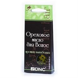 DNC Масло ореховое для волос питательное против выпадения 3 х 15 мл - фото 6530