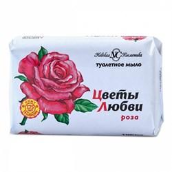 Невская косметика Мыло Цветы Любви Роза 90 г - фото 6605