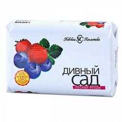 Невская косметика Мыло Дивный Сад Лесные ягоды 90 г - фото 6611
