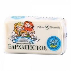 Невская косметика Мыло Бархатистое 140 г - фото 6613