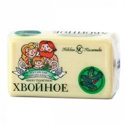 Невская косметика Мыло Хвойное 140 г - фото 6614