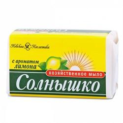 Невская косметика Мыло хозяйственное Солнышко с ароматом лимона 140 г - фото 6615