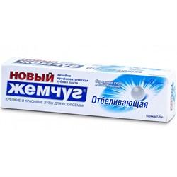 Невская косметика Жемчуг Новый Зубная паста Отбеливающая 100 мл - фото 6621