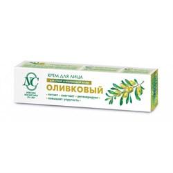 Невская косметика Крем для лица оливковый питательный для нормальной и сухой кожи 40 мл - фото 6627