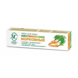 Невская косметика Крем для лица морковный 40 мл - фото 6628