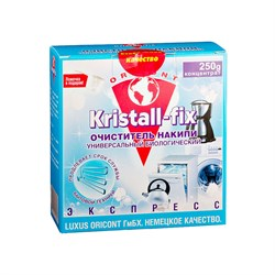 Luxus Kristall-fix Очиститель накипи 250 г - фото 6659