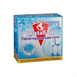Luxus Kristall-fix Таблетированная соль для посудомоечных машин 1 кг - фото 6688