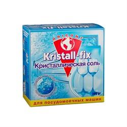 Luxus Kristall-fix Кристаллическая соль для посудомоечных машин 500 г - фото 6701