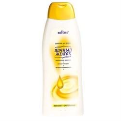 Белита Шампунь-крем Яичный желток Оздоравливающий уход для волос всех типов 500 мл - фото 6758