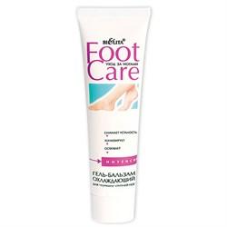 Белита Foot care Бальзам против трещин ступней ног ночной с эфирными маслами 100 мл - фото 6776