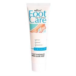 Белита Foot care Крем для ног смягчающий 100 мл - фото 6780
