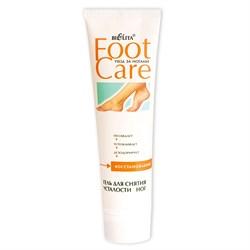 Белита Foot care Гель для ног для снятия усталости 100 мл - фото 6782
