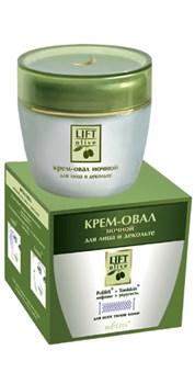 Белита Lift Olive Крем ночной подтягивающий для лица и декольте с подтягивающими компонентами 50 мл - фото 6835