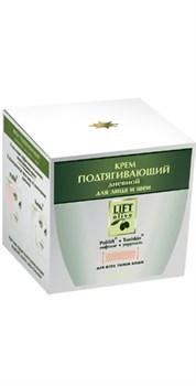 Белита Lift Olive Крем дневной подтягивающий для лица и шеи с подтягивающими компонентами 50 мл - фото 6836