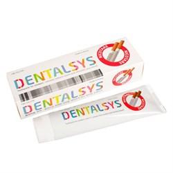 KeraSys Зубная паста Dentalsys Nicotare для курильщиков 130 г - фото 6919