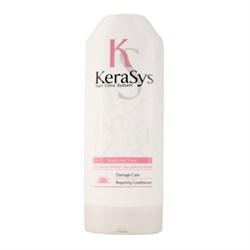 KeraSys Кондиционер для волос Восстанавливающий 180 мл - фото 6947