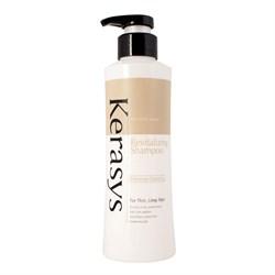 KeraSys Шампунь для волос Оздоравливающий 400 г - фото 6965