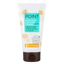 KeraSys Point Deep Clean Очищающая маска и пенка для умывания Глубокое очищение (для всех типов кожи) 150 г - фото 7019
