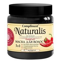 Compliment Naturalis Маска для волос против выпадения,стимулирование роста,укрепление 3 в 1 с перцем 500 мл - фото 7076