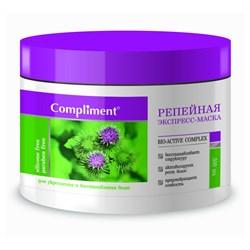 Compliment Экспресс-маска репейная для укрепления и восстановления волос 500 мл - фото 7080