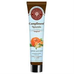 Compliment Naturalis Крем для ног тонизирующий с ментолом Масла мандарина и мяты  125 мл - фото 7083