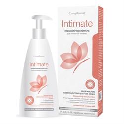 Compliment intimate Гель для интимной гигиены с пребиотиками 250 мл - фото 7086