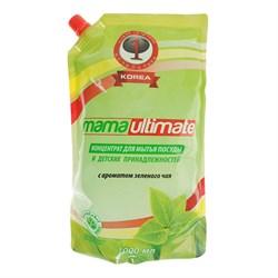 Mama Ultimate Концентрат для мытья посуды зеленый чай 1 л запаска - фото 7284