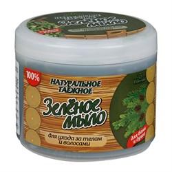 Флоресан Мыло натуральное таежное Зеленое для бани и душа, для ухода за телом и волосами 450 г - фото 7417