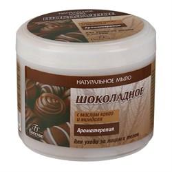 Флоресан Натуральное мыло Шоколадное для ухода за лицом и телом с маслом какао и миндаля 450 г - фото 7420