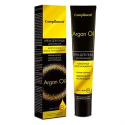 Compliment Aragan Oil Крем для лица день+ночь, 50 мл - фото 7485