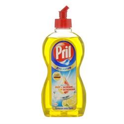 Pril Дуо Актив  Средство для мытья посуды с ароматом лимона 450 мл - фото 7520
